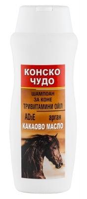 ШАМПОАН Конско чудо с какао и арган - възстановява и подхранва изтощения косъм, 250 мл.