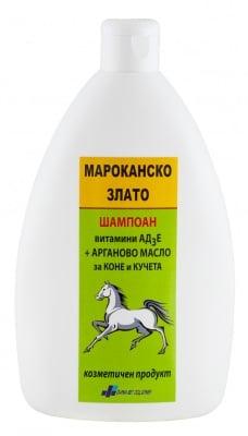 ШАМПОАН МАРОКАНСКО ЗЛАТО - с АРГАНОВО МАСЛО и АД3Е, 500 мл.