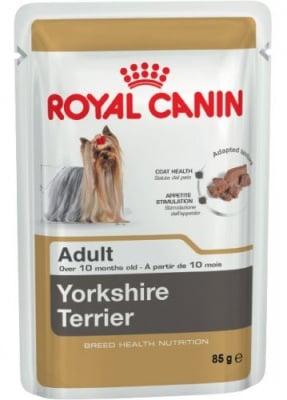 """Royal Canin Yorkshire Terrier"" - вкусен пауч за Йоркширски териери"