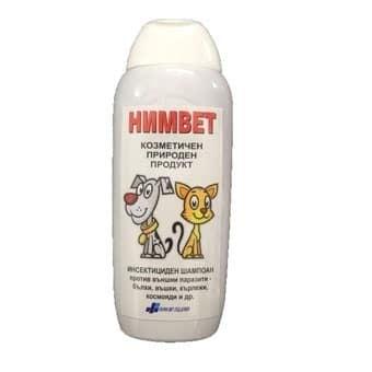 Шампоан НИМВЕТ - с масло от Нийм, Лавандула и Мента - за кучета и котки, 250 мл.