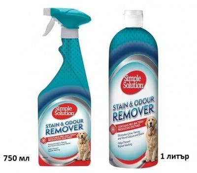 Спрей / Препарат за кучета Simple Solution Stain&Odour Remover против петна и миризми - две разфасовки
