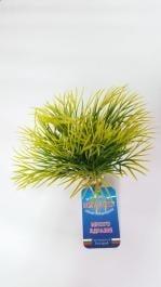 """Aquatic Grass"" - Изкуствено растение за аквариум"