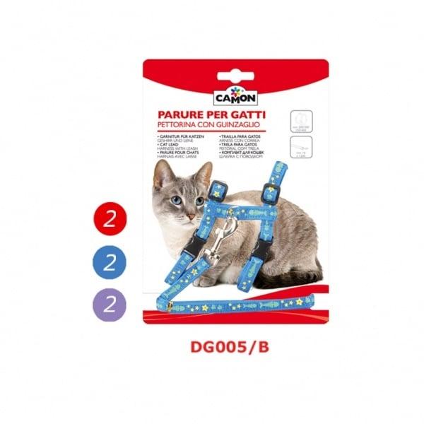 """""""Camon"""" - Комплект за котка повод + нагръдник - три цвята"""