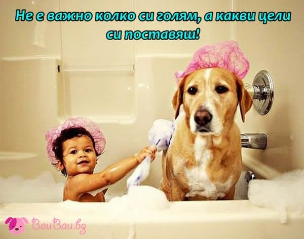 Неповторима баня за двама