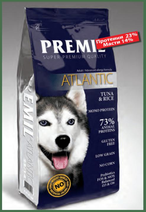 Atlantic - при кучета склонни към алергии (монопротеинова диета с риба тон, овес и ориз), 15 кг