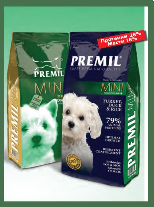 Mini - за кучета от малки породи, 15 кг.