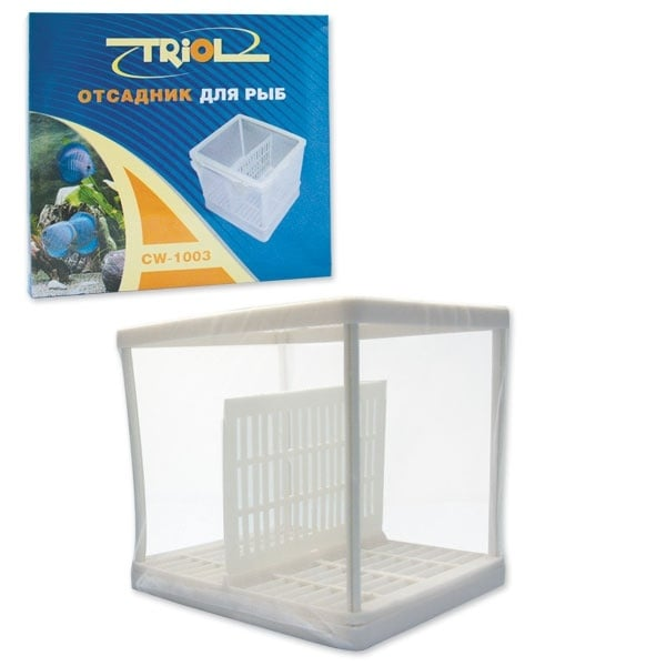 TRIOL CW 1003 - Родилка за аквариум, 16х14х16см