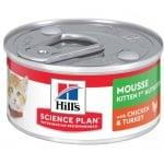 Мус за котенца от отбиването до 1 г. с пилешко и пуешко месо  Hill's  Science Plan Kitten 1st Nutrition Mousse, 82гр