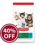 Hill's Science Plan Kitten с риба тон - Суха храна за подрастващи котенца и за бременни и кърмещи котки- 0.300кг