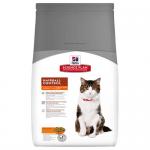 """""""Hill`s Science Plan Feline Adult Hairball"""" - Пълноценна храна за намаляване на космените топки"""