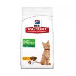 """""""Hill`s Science Pla Feline Kitten Healthy Developmen Chicken"""" - Пълноценна храна с пилешко за подрастващи котенца от отбиването до 1 година, бременни и кърмещи котки"""