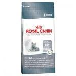 """""""Roayl Canin Oral Care"""" - Храна за котки с проблеми със зъбите и венците"""