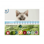 Суха храна за котки Natural Selection EXIGENT Super Premium, с агеншко месо, 100гр насипно