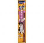 Лакомства за кучета Vitakraft Beef Stick , Саламена пръчица за кучета , различни вкусове
