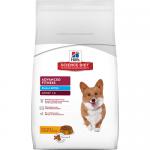 Hill`s Science Plan™ Canine Adult Advаnce Fitness Mini Chicken - Пълноценна храна за възрастни кучета от дребни породи с умерени енергийни нужди