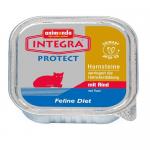 Integra Protect Urinary 100гр - профилактична храна за котки в три разновидности- три вкуса