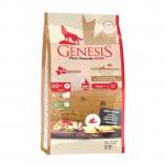 Храна за кучета Genesis Pure Canada Shallow Land, С агнешко месо, три разфасовки