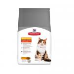 """""""Hill`s Science Plan Feline Adult Urinary & Hairball Cat"""" - Пълноценна храна с пилешко за котки от 1 до 6 години. Поддържа уринарния тракт и премахва космените топки"""