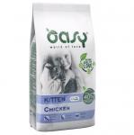 Храна за малки котенца до 12 месеца Oasy Kitten Chicken, 1.5 кг