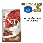 N&D QUINOA SKIN & COAT- Пълноценна храна с киноа за кучета в зряла възраст над 1г. за всички породи при чувствителен стомах, за здрава кожа и козина- с еленско месо, кокос и кукума- три разфасовки