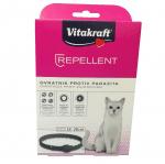 Противопаразитна каишка за котки Vitakraft, 35см