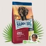 Храна за кучета Happy Dog Супер Премиум Африка Щраус & Картофи - три разфасовки
