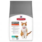 """""""Hill`s Science Plan Feline YoungAdult Sterilized Cat Tuna"""" - Пълноценна храна с риба тон за млади кастрирани котки от 6 месеца до 6 години"""