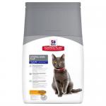 """""""Hill`s Science Plan Feline Mature Adult 7+ Sterilised Cat Chicken"""" - Пълноценна храна за кастрирани котки на възраст над 7 години"""