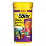 JBL NovoColor - за подсилване на цветовете/люспи/ - различни разфасовки