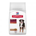 """""""Science Pla Canine Adult Advance Fitness Large Breed Lamb & Rice"""" - Пълноценна храна с агнешко и ориз за кучета от едри породи с умерени енергийни нужди"""