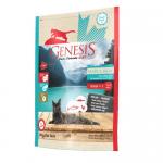 Genesis Pure Canada - My Blue Lake - Hair&Skin- храна за красива козина и здрава кожа, израснали котки - две разфасовки