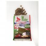 Храна за малки кучета Genesis Pure Canada Green Highland Puppy, С прясно агнешко, козе и пилешко , три разфасовки
