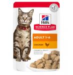 Пауч с пилешко, малки късчета в сос Грейви за котки от 1 до 6 г. Hill's Science Plan Adult, 12бр х 85гр