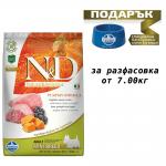 N&D ADULT MINI PUMPKIN - Пълноценна храна за кучета от дребни породи с тиква, с глиганско и ябълка- различни разфасовки