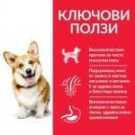 Hills - Science Plan Small&Mini Adult с агнешко и ориз - Пълноценна суха храна за дребни и миниатюрни породи кучета в зряла възраст 1-6 години- 0.300кг; 1.50кг; 6.00кг
