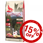 Храна за израснали кучета Genesis Pure Canada Deep Canyon Adult, С прясно агнешко, козе и пилешко, три разфасовки