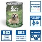 Консерва хапки в сос за кучета в зряла възраст Leo's, с телешко месо и зеленчуци, две разфасовки