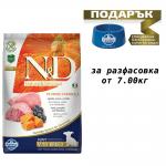 N&D PUPPY MINI PUMPKIN - храна за  куче,тиква с агнешко и боровинки -различни разфасовки