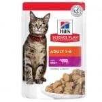 Пауч с телешко, малки късчета в сос Грейви за котки от 1 до 6 г Hill's Science Plan Adult, 12бр х 85гр