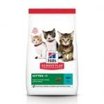 Hill's Science Plan Kitten с риба тон - Суха храна за подрастващи котенца и за бременни и кърмещи котки - различни разфасовки