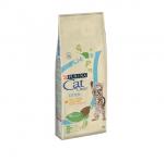 Суха храна за малки котенца до 1година Purina Cat Chow Kitten, 15.00кг