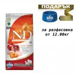 N&D ADULT MED&MAXI PUMPKIN 12KG- Пълноценна храна за  кучета от средни и дребни породи с  тиква, пиле и нар