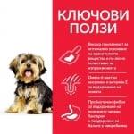 Hills - Science Plan Small&Mini Sensitive Stomach&Skin Adult с пилешко - Пълноценна суха храна за дребни и миниатюрни породи кучета в зряла възраст над 1 година с чувствителен стомах и кожа - 1.50кг; 6.00кг