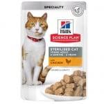 Храна за кастрирани котки от 6 мес. до 6 год. Hill's Science Plan Feline Young Adult Sterilized Cat пауч с пилешко, 12бр х 85гр