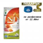 N&D ADULT MED&MAXI PUMPKIN 12KG - Пълноценна храна за кучета от средни и едри породи с тиква с глиганско и ябълка