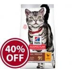 Hill's Science Plan Adult Hairball & Indoor с пиле  - Балансирана храна за котки за намаляване образуването на космени топки -  три разфасовки