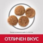 Hills - Science Plan Medium Adult с пилешко – Пълноценна храна за кучета от средни породи 10-25 кг, с умерени енергийни нужди, 1 - 6 г - 2.50кг; 14.00кг