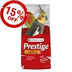 Versele-Laga Standard Cockatiels (Big Parakeets) - пълноцена храна за средни папагали - 1.00кг; 20.00кг