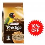 Versele-Laga Premium African Parakeet 1kg - пълноценна храна за африкански средни папагали