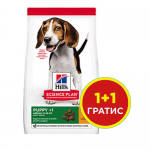 Hills Science Plan Puppy Healthy Development Medium Chicken - Кученца от средни породи до 25 кг. на възраст от отбиването до 1 година, бременни и кърмещи кучета 800 гр + 800 гр